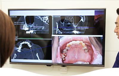 骨格の検査を重視した診断