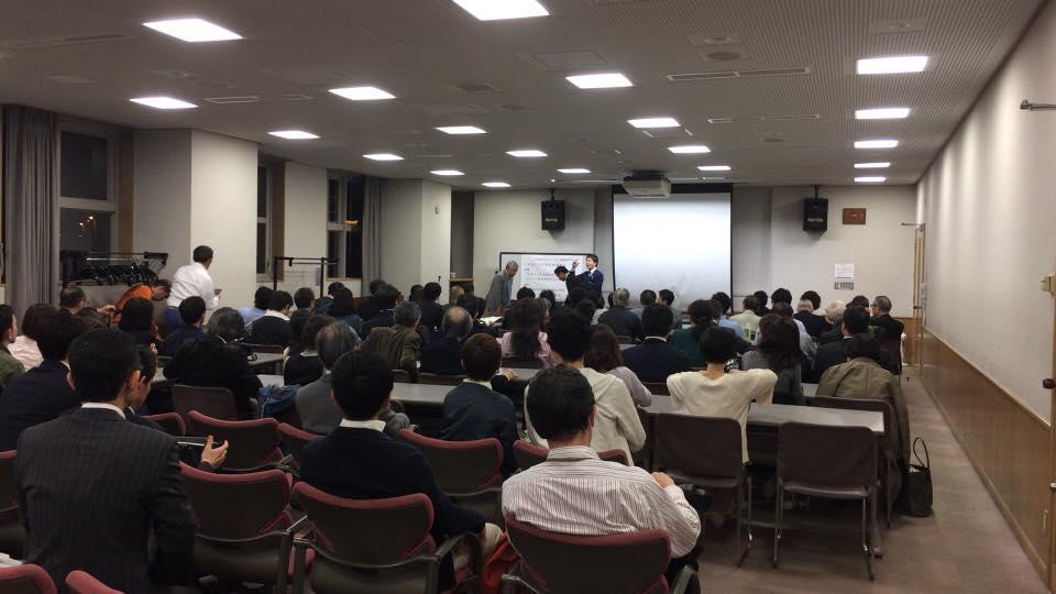 東京都歯科医師会の保険講習会