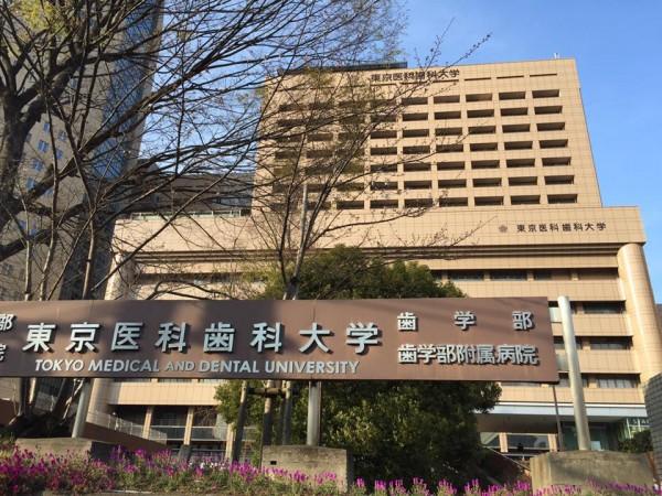 御茶ノ水 東京医科歯科大学講堂