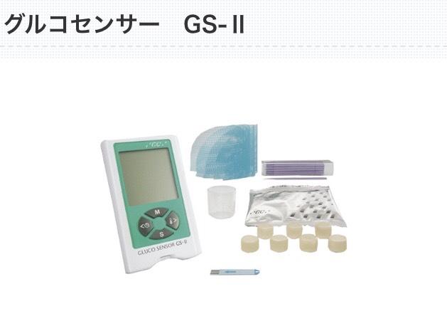 咀嚼能力検査(グルコース濃度検査)